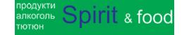 "Мережа магазинів ""Spirit & food"" - продукти, алкоголь, тютюн"